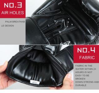 тренировочные боксёрские перчатки Wesing2