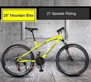 Велосипед на алиекспрес