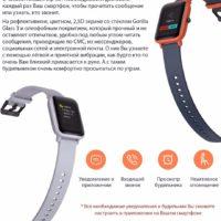 Спортивные часы Xiaomi Amazfit Bip.