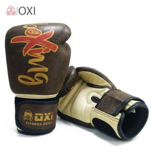 Боксёрские перчатки из натуральной кожи
