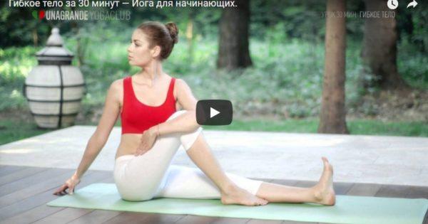 Красивое тело, Красивый пресс за 30 минут в день.| swaco.ru